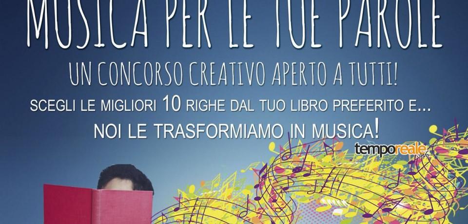 """Latina / """"Musica per le tue parole"""", il concorso per gli appassionati di musica e lettura"""