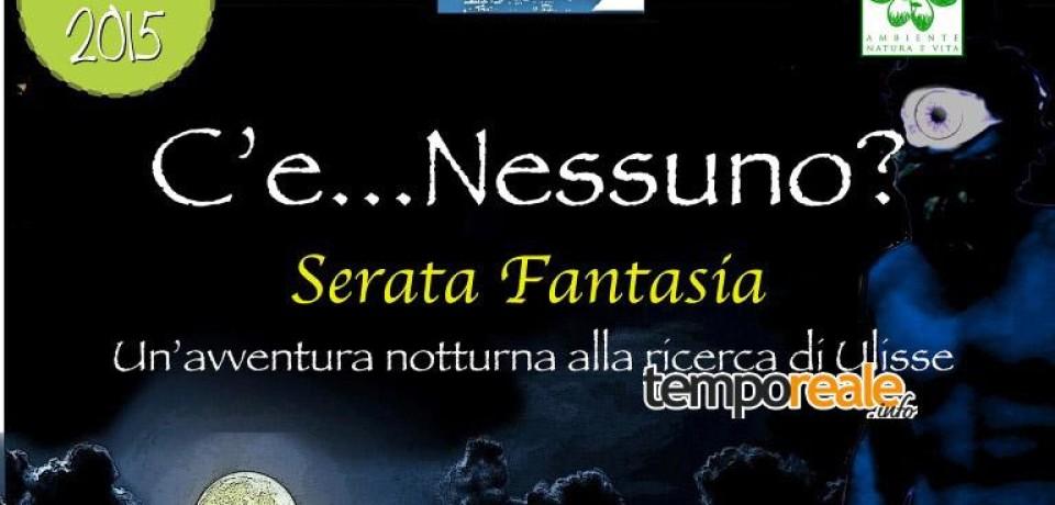 Formia / C'è Nessuno? Un'avventura notturna alla ricerca di Ulisse nel Parco Regionale