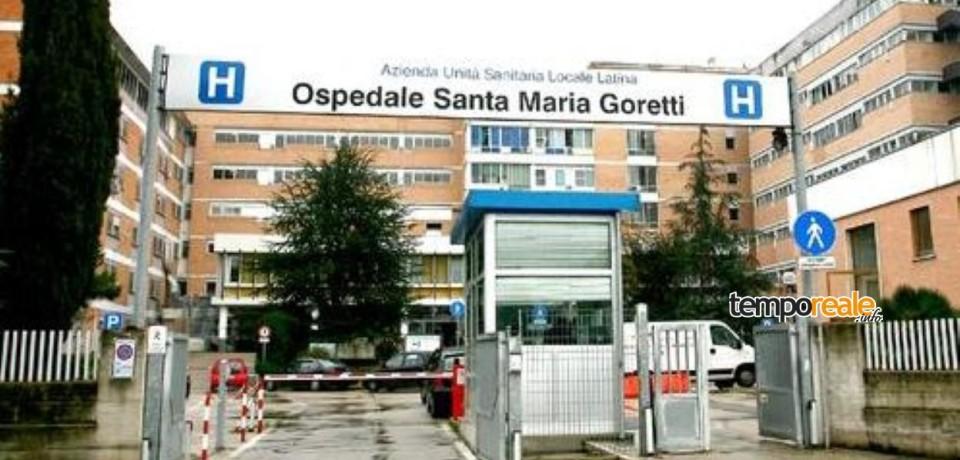 Latina / Carceri, l'ASL chiude il reparto detentivo dell'ospedale civile Santa Maria Goretti