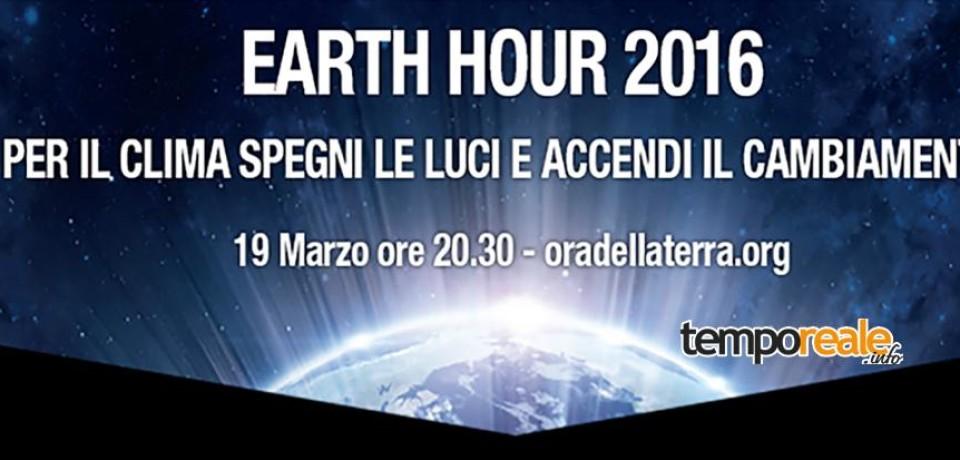 """Fondi aderisce a """"L'ora della Terra"""", iniziativa del WWF a favore del risparmio energetico"""