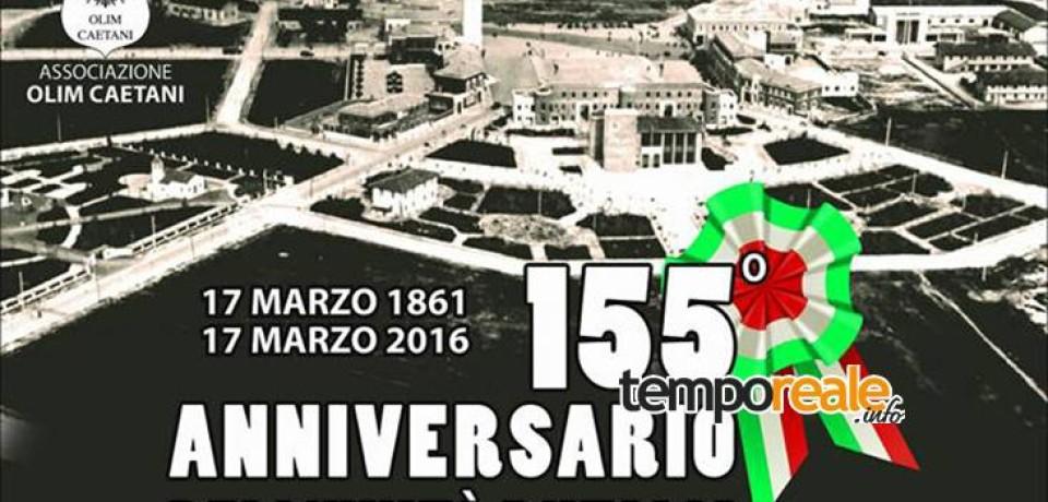 """Latina / """"La terra che non c'era"""", il libro di Giulio Alfieri per il 155° anniversario dell'Unità d'Italia"""