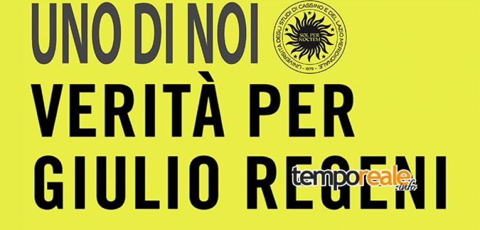 Cassino / L'università Uniclam dedica una giornata di studi a Giulio Regeni