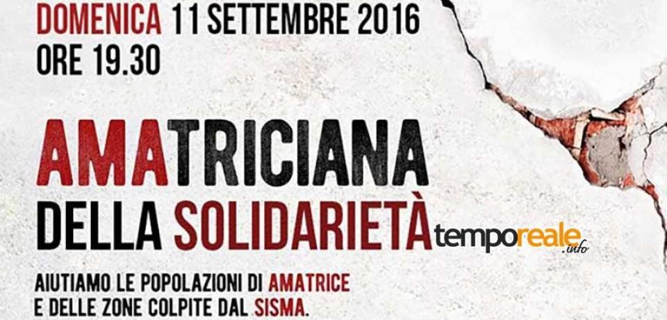 """Gaeta / Alla parrocchia di Santo Stefano """"l'Amatriciana della solidarietà"""" per i terremotati"""