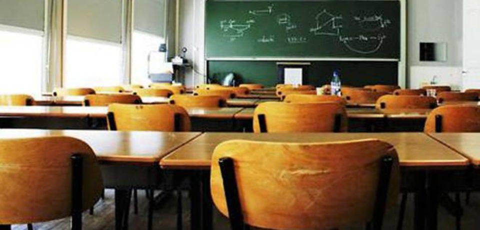 Scuola, la Provincia di Latina ottiene 10 milioni per l'edilizia scolastica